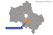 МонМио в Домодедово