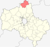 МонМио Талдом Московская область